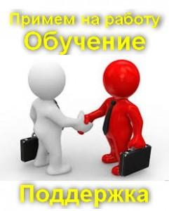 автострахование в днепропетровске
